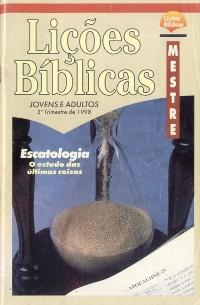 Lições Bíblicas CPAD - 3º Trimestre de 1998