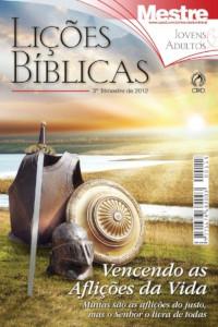 Lições Bíblicas CPAD - 3º Trimestre de 2012