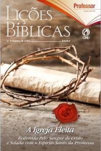 Lições Bíblicas CPAD - 2º Trimestre de 2020